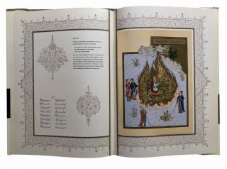 A RUMI ANTHOLOGY; Containing Selected Poems from THE MATHAVI and the DIVAN OF SHAMS OF TABRIZ by the Great Persian Sufi Poet Maulana Jalal al-Din Rumi 1207 -1273 AD.