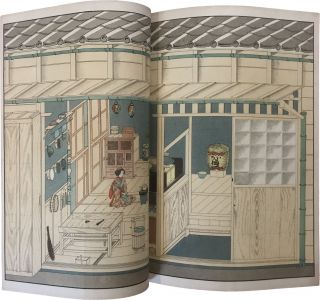 Domestic Japan. ; Illustrated descriptions of articles used in Japanese daily life. First volume...